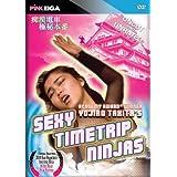 Sexy Timetrip Ninjas ~ Yukijiro Hotaru