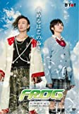 FROG-新撰組寄留記-[DVD]