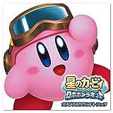 (20161215)星のカービィ ロボボプラネット オリジナルサウンドトラック