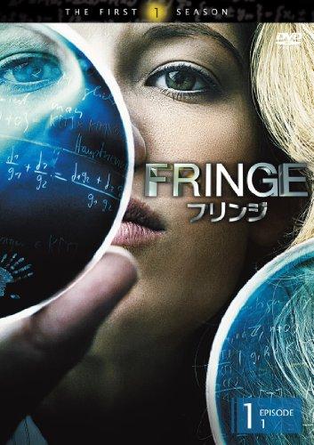 FRINGE / フリンジ 〈ファースト・シーズン〉 VOL.1