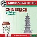 Chinesisch gehirn-gerecht: 1 Basis (Birkenbihl Sprachen) Hörbuch von Vera F. Birkenbihl Gesprochen von:  div.