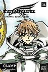 Tsubasa Reservoir Chronicle, tomes 27 et 28 par Clamp
