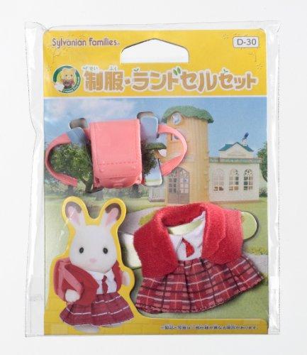 Sylvanian Families School Kindergarden uniform, school bag Set D-30 - 1