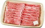 飛騨牛 もも・かた肉 ( 赤身 ) 500g (すき焼き用)