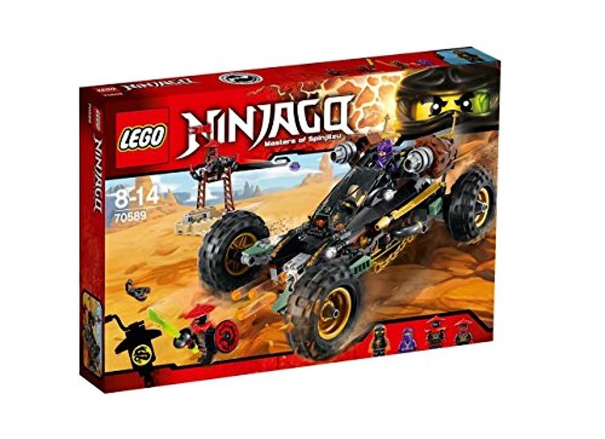 [해외] 레고 (LEGO) 닌자고 블래스터파워드레이서 70589-70589 (2016-06-03)