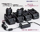 ALINCO 連結充電用ACアダプター EDC-277R用 EDC-262