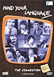 Barsaat Kiek Raat [DVD]