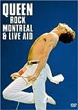 ライヴ・イン・モントリオール'81