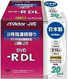 Victor 映像用DVD-R DL 片面2層 CPRM対応 8倍速 ホワイトプリンタブル 20枚 日本製 VD-R215CW20