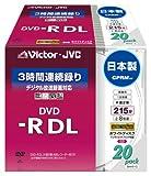 Victor 映像用DVD-R 片面2層 CPRM対応 8倍速 ホワイトプリンタブル 20枚 日本製 VD-R215CW20