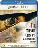 クリスタル殺人事件[Blu-ray/ブルーレイ]