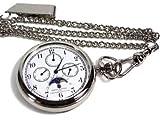 懐中時計*シチズンCBMムーンフェイスAA92-4201L