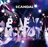 BURN��SCANDAL