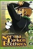 Nerima Daikon Brothers, Vol. 2