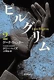 ピルグリム〔2〕ダーク・ウィンター (ハヤカワ文庫 NV ヘ 18-2)