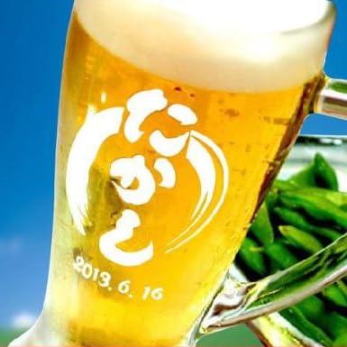名入れビールジョッキ ビアジョッキ ビールグラス イタリア製 380ml