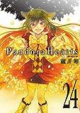 PandoraHearts (24)(完)