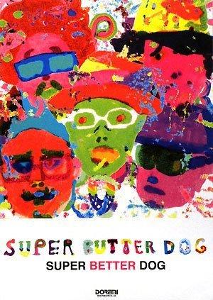 バンドスコア SUPER BUTTER DOG/SUPER BETTER DOG (バンド・スコア)