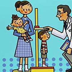 [新版]子どもの身長を伸ばすためにできること
