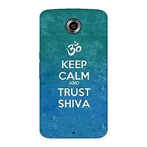 Luxirious Trust Shiva Back Case Cover for Nexsus 6