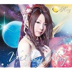 Ray/Milky Ray<初回限定盤></noscript>