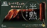森永製菓  半熟ショコラ  5本×10個