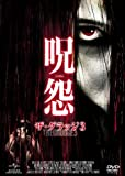 呪怨 ザ・グラッジ3 [DVD]