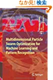 Multidimensional Particle Swarm Optimization for Machine Learning and Pattern Recognition (Adaptation, Learning, and Optim...