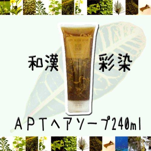 日本グランデックス ALTISOLAアルティゾラ 和漢彩染 A.P.Tヘアソープ 240ml
