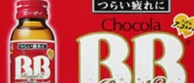 エーザイ チョコラBB ローヤル2 50ml×10本