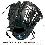 MIZUNO(ミズノ) ソフトボール グローブ プロモデル ICHIROモデル 左投げ用 ジュニア LL ブラック 12 LL