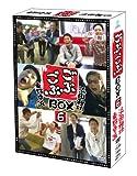 ごぶごぶBOX6 [DVD]の画像