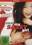 echange, troc My Sassy Girl [Import allemand]