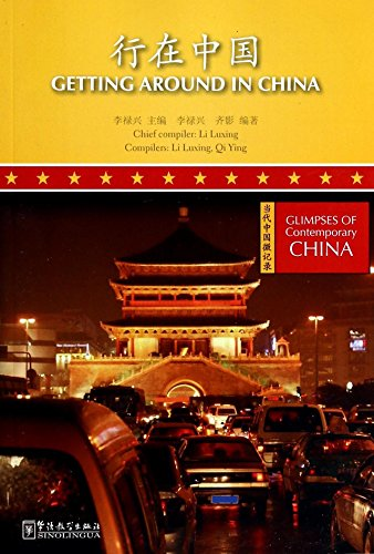 Glimpses of Contemporary China--Getting Around in China