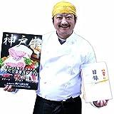 イベントの景品・賞品に最適! 神戸牛 目録 ギフト セット (1万円コース)