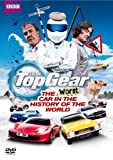 Top Gear: Worst Car in the History of the World [DVD] [Region 1] [US Import] [NTSC]