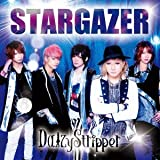 STARGAZER [初回限定盤]