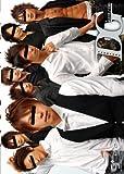 DG -密着!!男子学園3- [DVD]