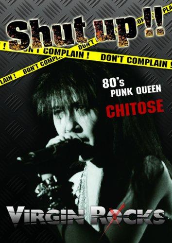 SHUT UP!!Live at 新宿LOFT 1987 [DVD]