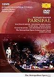 ワーグナー:舞台神聖祭典劇《パルジファル》 [DVD]
