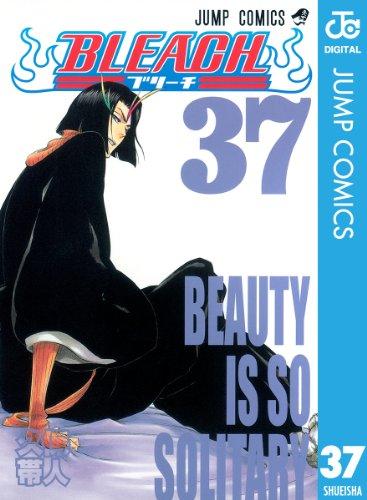 BLEACH モノクロ版 37 (ジャンプコミックスDIGITAL)
