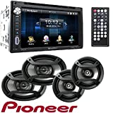 Soundstream VR-651B Double DIN Multimedia Source Unit with 6.5? LCD Touch Screen/Bluetooth W/Pioneer TS-165P + TS-695P Two Pairs 200W 6.5
