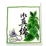真綿 つなぎ わた切れ防止用 日本製 絹100% 5枚入