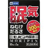 【第3類医薬品】MKM モリピン内服液 30ml×2本 ランキングお取り寄せ