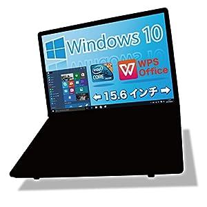 店長お任せ 中古 パソコン ノートパソコン 高速Corei5 搭載 メモリ4GB HDD250GB DVDマルチドライブ 無線LAN付 キングソフトOffice Windows10 Home64bit
