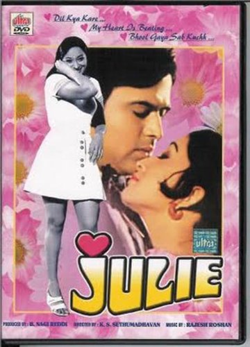 Julie (1975) (Hindi Film / Bollywood Movie / Indian Cinema DVD)
