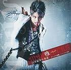 ��å��εս�-�����ѡ��������ξ��(��������B)(DVD��)()