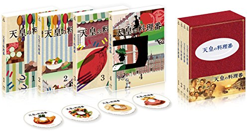 天皇の料理番 [Blu-ray]