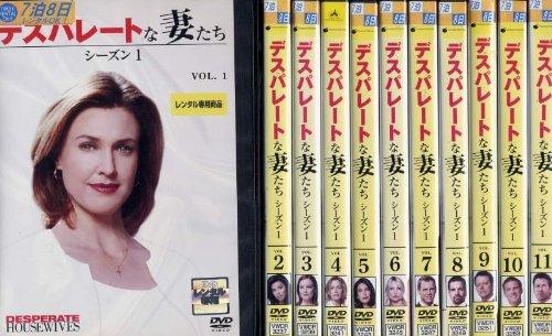 デスパレートな妻たち 1st 全11巻セット  [DVD]