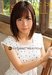 小羽kawaii*専属AVデビュー! !  (生写真2枚セット付き)(数量限定) kawaii* [DVD]